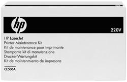 Fuser kit HP CE506A