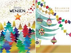 Kerstkaart Unicef kerst & nieuwjaar